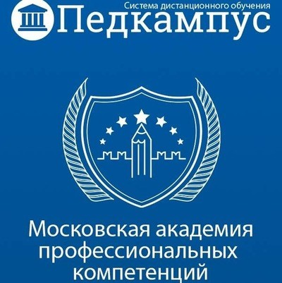 лого педкампус