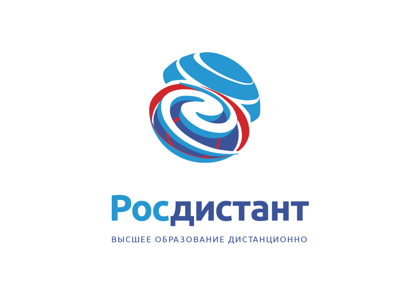 лого Росдистант