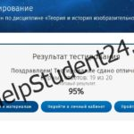 Педкампус тесты онлайн