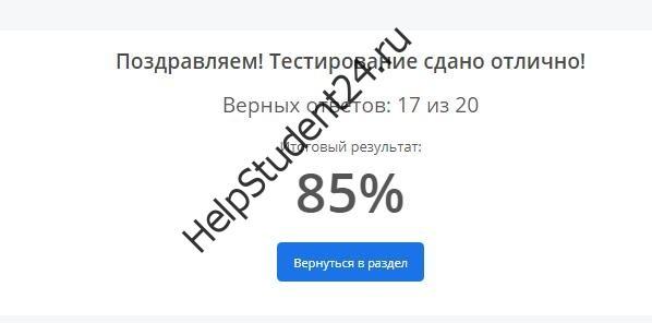 преподавания русского языка с коррекционно развивающими технологиями