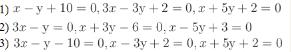 Даны вершины треугольника