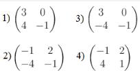 Элементы высшей математики