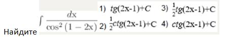 высшая математика синергии