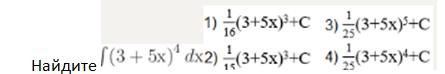 математика синергии ответы на тесты