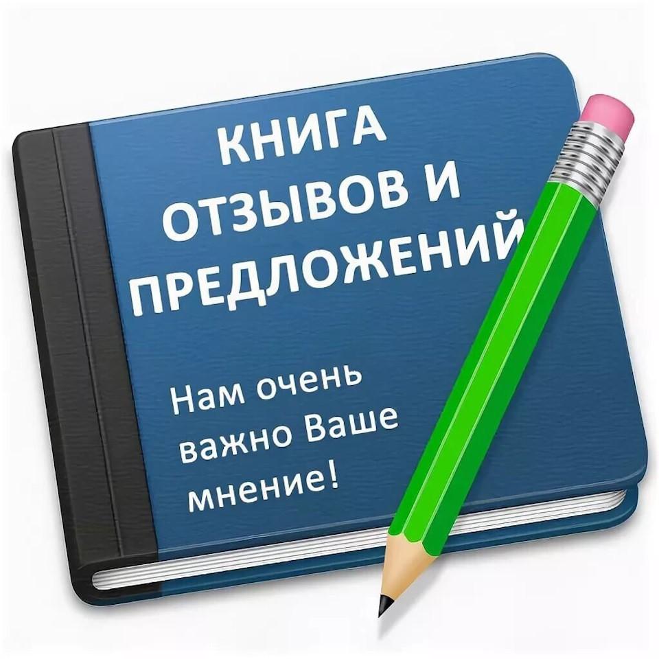 отзывыhelpstudent.ru