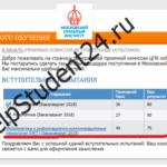 Информатика и информационно-коммуникационные технологии (ИКТ) - готовые ответы МТИ (МОИ)