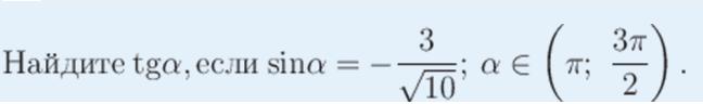 математика вступительный тест МТИ МОИ