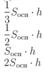 Чему равен объем параллелепипеда