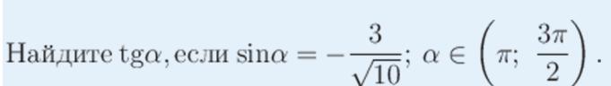 математика вступительный тест МТИ