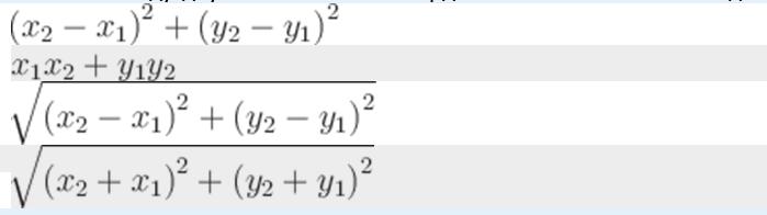 Расстояние между двумя точками на координатной плоскости находится по формуле