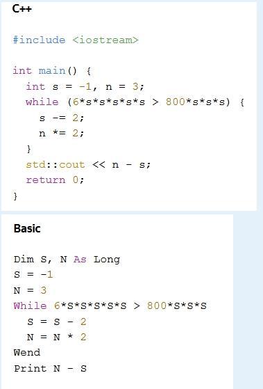 Запишите число, которое будет напечатано в результате выполнения следующей программы. Для Вашего удобства программа представлена